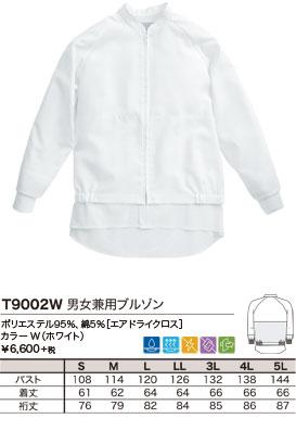 ポリエステル95%、綿5%[エアドライクロス]、カラー W(ホワイト)、¥6,600 +税