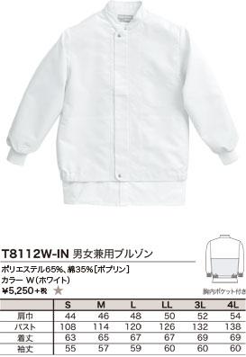 ポリエステル65%、綿35%[ポプリン]、カラー W(ホワイト)、¥5,250 +税 ★